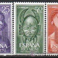 Sellos: RIO MUNI EDIFIL Nº 29/31, PEINADO Y MASCARA LOCALES 1962, NUEVOS SIN SEÑAL DE CHARNELA. Lote 177287940