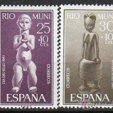 Sellos: RIO MUNI EDIFIL Nº 25/8, ESTATUILLAS INDIGENAS, DIA DEL SELLO 1961, NUEVOS SIN SEÑAL DE CHARNELA. Lote 35935729
