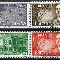 Sellos: RIO MUNI EDIFIL Nº 21/4, XXV ANIVº JEFATURA DE ESTADO GENERAL FRANCO 1961, NUEVOS SIN SEÑAL CHARNELA. Lote 118792323