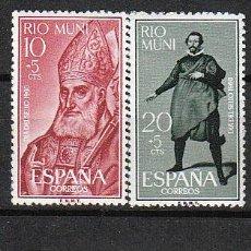 Francobolli: RIO MUNI EDIFIL Nº 14/7.VELAZQUEZ Y JUAN DE RIBERA 1960, NUEVOS CON SEÑAL CHARNELA. Lote 35935955