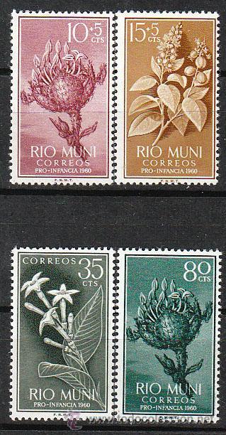 RIO MUNI EDIFIL Nº 10/3, FLORA AUTOCTONA 1960, NUEVOS CON SEÑAL CHARNELA (Sellos - España - Colonias Españolas y Dependencias - África - Río Muni)