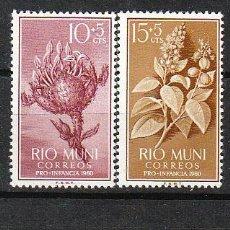 Sellos: RIO MUNI EDIFIL Nº 10/3, FLORA AUTOCTONA 1960, NUEVOS SIN SEÑAL CHARNELA. Lote 35936079
