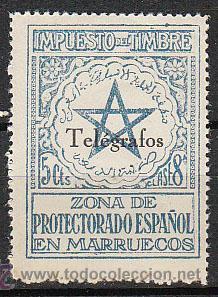 MARRUECOS EDIFIL TELEGRAFO Nº T34M, SELLO DEL TIMBRE HABILITADO TELEGRAFOS, NUEVO SIN SEÑAL DE CHARN (Sellos - España - Colonias Españolas y Dependencias - África - Marruecos)