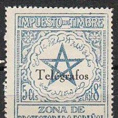 Sellos: MARRUECOS EDIFIL TELEGRAFO Nº T34M, SELLO DEL TIMBRE HABILITADO TELEGRAFOS, NUEVO SIN SEÑAL DE CHARN. Lote 35982992
