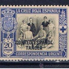 Sellos: TANGER CRUZ ROJA 1926 OCUPACION ESPAÑOLA EDIFIL 36 NUEVO** VALOR 2013 CATALOGO 8.20 EUROS. Lote 35990617