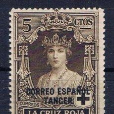 Sellos: TANGER CRUZ ROJA 1926 OCUPACION ESPAÑOLA EDIFIL 25 NUEVO** VALOR 2013 CATALOGO 8.20 EUROS. Lote 35990827