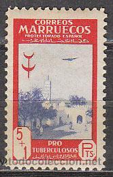 MARRUECOS EDIFIL Nº 296, PRO TUBERCULOSOS 1948: BEN KARRICH, NUEVO SIN SEÑAL DE CHARNELA (Sellos - España - Colonias Españolas y Dependencias - África - Marruecos)