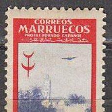 Sellos: MARRUECOS EDIFIL Nº 296, PRO TUBERCULOSOS 1948: BEN KARRICH, NUEVO SIN SEÑAL DE CHARNELA. Lote 36034866