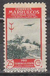 MARRUECOS EDIFIL Nº 295, PRO TUBERCULOSOS 1948: SANATORIO, NUEVO SIN SEÑAL DE CHARNELA (Sellos - España - Colonias Españolas y Dependencias - África - Marruecos)