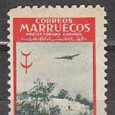 Sellos: MARRUECOS EDIFIL Nº 295, PRO TUBERCULOSOS 1948: SANATORIO, NUEVO SIN SEÑAL DE CHARNELA. Lote 121222066