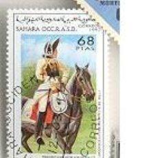 Sellos: BATALLA DE RORBACK Y ZORNDORF, 1758 - 68 PTAS.. Lote 36075147