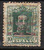 MARRUECOS EDIFIL 83, ALFONSO XIII SOBRECARGADO, USADO (Sellos - España - Colonias Españolas y Dependencias - África - Marruecos)