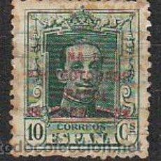 Sellos: MARRUECOS EDIFIL 83, ALFONSO XIII SOBRECARGADO, USADO. Lote 48751371