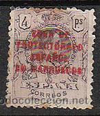 MARRUECOS EDIFIL 79, ALFONSO XIII SOBRECARGADO, USADO (Sellos - España - Colonias Españolas y Dependencias - África - Marruecos)