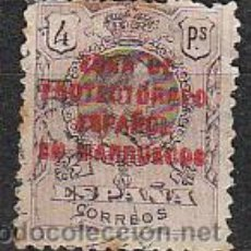 Sellos: MARRUECOS EDIFIL 79, ALFONSO XIII SOBRECARGADO, USADO. Lote 36242240