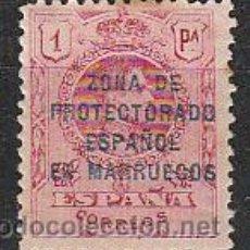 Sellos: MARRUECOS EDIFIL 78, ALFONSO XIII SOBRECARGADO, NUEVO CON SEÑAL DE CHARNELA. Lote 36242283