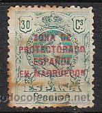 MARRUECOS EDIFIL 63, ALFONSO XIII SOBRECARGADO, USADO (Sellos - España - Colonias Españolas y Dependencias - África - Marruecos)