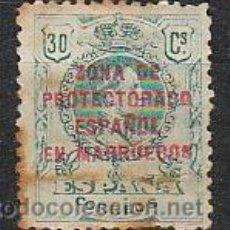 Sellos: MARRUECOS EDIFIL 63, ALFONSO XIII SOBRECARGADO, USADO. Lote 36242516