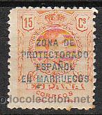 MARRUECOS EDIFIL 61, ALFONSO XIII SOBRECARGADO, NUEVO CON SEÑAL DE CHARNELA (Sellos - España - Colonias Españolas y Dependencias - África - Marruecos)