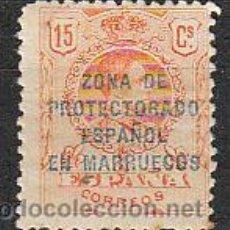 Sellos: MARRUECOS EDIFIL 61, ALFONSO XIII SOBRECARGADO, NUEVO CON SEÑAL DE CHARNELA. Lote 36242627