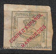 MARRUECOS EDIFIL 1, CORONA, NUEVO CON SEÑAL DE CHARNELA (Sellos - España - Colonias Españolas y Dependencias - África - Marruecos)