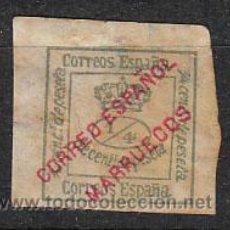 Sellos: MARRUECOS EDIFIL 1, CORONA, NUEVO CON SEÑAL DE CHARNELA. Lote 36242859