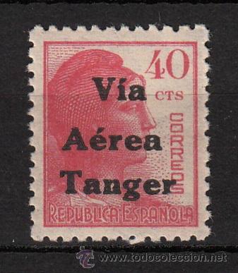 TANGER Nº 134 HABILITADOS (1938) NUEVO SIN CHARNELA (Sellos - España - Colonias Españolas y Dependencias - África - Tanger)