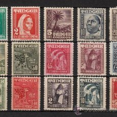 Sellos: TANGER Nº 151/65 INDIGENA Y PAISAJES (1948-51) NUEVO SIN CHARNELA. Lote 36289097