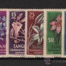 Sellos: TANGER FLORA BENEFICENCIA HUERFANOS DE TELEGRAFO NUEVO SIN CHARNELA. Lote 36294426