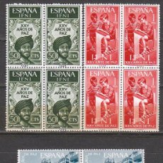 Sellos: IFNI EDIFIL 209/11, XXV AÑOS DE PAZ, NUEVOS CON GOMA ORIGINAL INTACTA EN BLOQUE DE 4. Lote 36260121