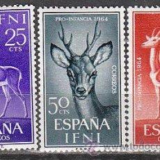 Sellos: IFNI EDIFIL 203/5, GACELAS, NUEVOS CON SEÑAL DE CHARNELA. Lote 36260484