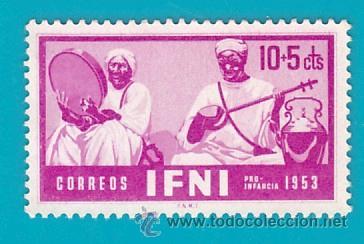 IFNI 1953, EDIFIL 96, PRO INFANCIA, NUEVO SIN GOMA (Sellos - España - Colonias Españolas y Dependencias - África - Ifni)