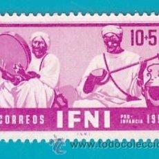 Sellos: IFNI 1953, EDIFIL 96, PRO INFANCIA, NUEVO SIN GOMA. Lote 36281851