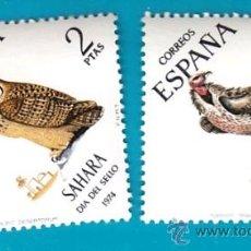 Sellos: SAHARA 1974, EDIFIL 317 Y 318, DIA DEL SELLO, NUEVO/S SIN FIJASELLOS. Lote 36281998