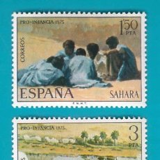 Sellos: SAHARA 1975, EDIFIL 320 Y 321, PRO INFANCIA, PINTURAS, NUEVO/S SIN FIJASELLOS. Lote 36282024
