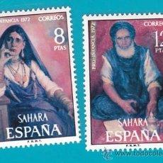 Sellos: SAHARA 1972 EDIFIL 306 Y 307 PRO INFANCIA, PINTURAS, NUEVO/S SIN FIJASELLOS. Lote 36282081