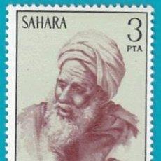 Sellos: SAHARA 1975, EDIFIL 322, CORREO ORDINARIO, NUEVO/S SIN FIJASELLOS. Lote 36283925