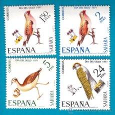 Sellos: SAHARA 1971 EDIFIL 293 AL 296 DIA DEL SELLO, NUEVO/S SIN FIJASELLOS. Lote 36283966