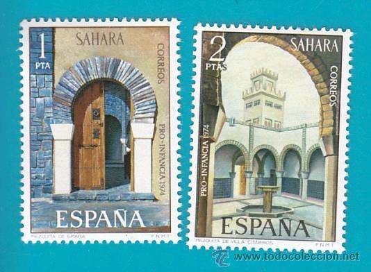 SAHARA 1974, EDIFIL 314 Y 315, PRO INFANCIA MEZQUITAS, NUEVO/S SIN FIJASELLOS (Sellos - España - Colonias Españolas y Dependencias - África - Sahara)