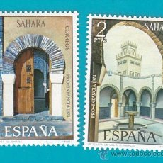 Sellos: SAHARA 1974, EDIFIL 314 Y 315, PRO INFANCIA MEZQUITAS, NUEVO/S SIN FIJASELLOS. Lote 36284123
