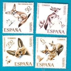Sellos: SAHARA 1970, EDIFIL 279 AL 282, PRO INFANCIA, NUEVO/S SIN FIJASELLOS. Lote 36284285
