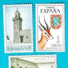 Sellos: SAHARA 1966, EDIFIL 288 AL 291, PRO INFANCIA, NUEVO/S. Lote 36284453