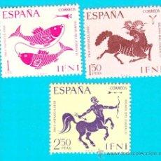 Sellos: IFNI 1968, EDIFIL 233 AL 235, PRO INFANCIA, NUEVO/S. Lote 36284507