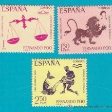 Sellos: FERNANDO POO 1968, EDIFIL 265 AL 267, PRO INFANCIA SIGNOS DEL ZODIACO, NUEVO/S . Lote 36284865