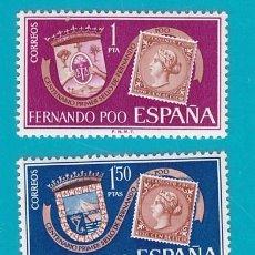 Sellos: FERNANDO POO 1968, EDIFIL 262 AL 264, CENTENARIO DEL PRIMER SELLO DE FERNANDO POO, NUEVO/S . Lote 36284898