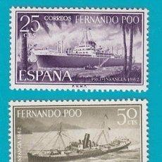 Sellos: FERNANDO POO 1962, EDIFIL 207 AL 209, PRO INFANCIA, NUEVO/S . Lote 36284958