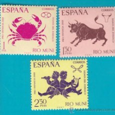 Sellos: RIO MUNI 1968, EDIFIL 83 AL 85, PRO INFANCIA, NUEVO/S . Lote 36285002