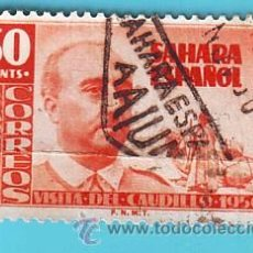 Sellos: SAHARA 1951, EDIFIL 88, VISITA DEL GENERAL FRANCO, USADO/S. Lote 36289201