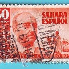 Sellos: SAHARA 1951, EDIFIL 88, VISITA DEL GENERAL FRANCO, USADO/S. Lote 36289213