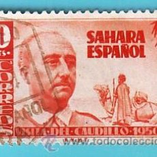Sellos: SAHARA 1951, EDIFIL 88, VISITA DEL GENERAL FRANCO, USADO/S. Lote 36289221